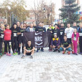 Ноќни трки во Скопје и Куманово, ноември 2016