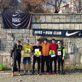 Резултати од трката на 17.12.2016