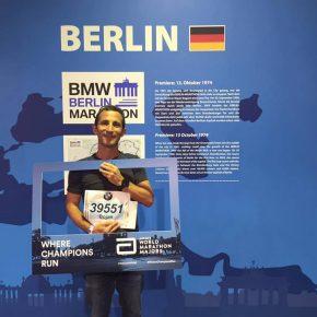 Елитни светски маратони во 2016 година